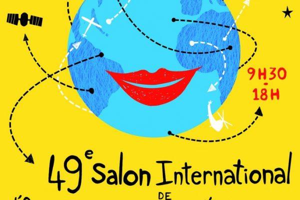 Salon international de l'Aéronautique et de l'Espace du Bourget
